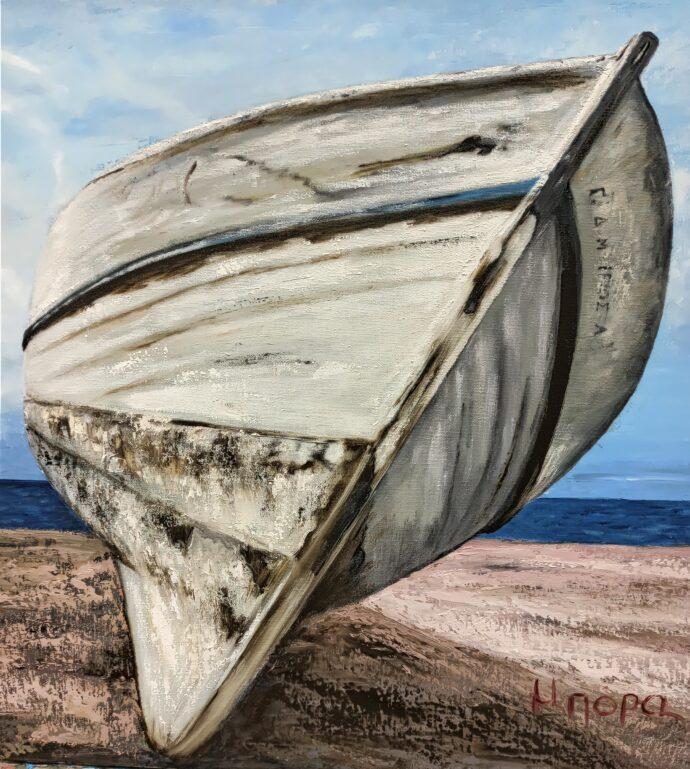 Βάρκα, Ελαιογραφία σε καμβά